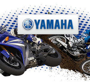 Yamaha products1